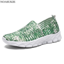 Summer Fashion Striped Pattern Shoes Women Home Platform Sneakers Lightweight Mesh Leopard Plant Casual Track Slip On