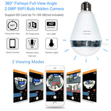 IP WIFI Mini Camera 360 Light Bulb IR Night Vision Live Security Surveillance Cam CCTV Secret 1.3MP Smart for iPhone Android(China)