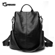 CGMANA Anti-Theft Backpack Female 2018 Fashion Lychee Pattern High Quality Soft Leather Multi-Purpose Casual Travel Bag