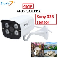 1PC 4MP CCTV Waterproof Outdoor 1 Array LED Night Vision AHD Camera For AHD Security Camera