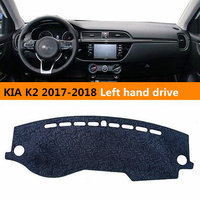 2017 New Arrvial Left Hand Dirve Luxury Style Car Dashboard Mat For KIA K2 Insulated Cover