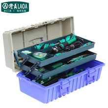 LAOA 23pcs 55pcs 56pcs plastic tool box 3 layers with repair tools set telecommunications tools set for household
