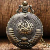 Collar de reloj de bolsillo de cuarzo estilo hoz soviético Vintage USSR colgante de bronce CCCP Rusia emblema comunismo regalos superiores
