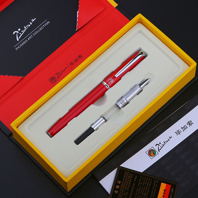 Picasso Pimio M68 Luxury Red and Silver Clip Roller Ball Pen + 0.38mm Extra Fine Nib Fountain Pens with Original Gift Case утюг vitesse vs 687