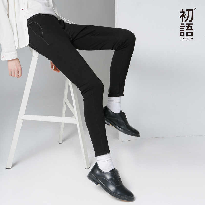 Toyouth Новый стиль Для женщин Повседневное хлопок длинные штаны осенние модные карманы и пуговицы карандаш Брюки для девочек
