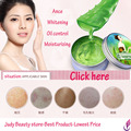 Afy Female Whitening Scrub Remove Acne Moisturizers Face Care Cream Freckle/anti-aging/anti Wrinkle Aloe Vera Gel Beauty