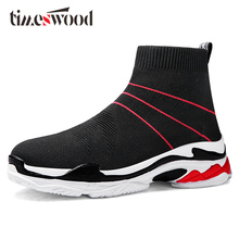 Ins Hottest Walking Shoes 2018 Spring Elastic Socks