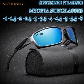 Deporte Gafas Sol La Menos Miopía Lentes Polarizadas Receta De 7gyYb6f