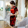 Stylish Multicolor Female Velvet Qipao Top Sexy Printed Short Sleeve Cheongsam Chinese Novelty Floral Dress Size S-3XL