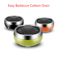 C,Portable Home Charcoal Grill Korean Smoke free Electric Barbecue Small Size Electric Grill with USB Interface
