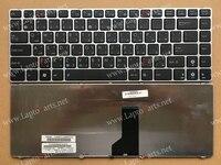 Nueva Árabe AR Teclado Para ASUS X42 UL30 UL80 A42J X43S X43J K43 K42 P43J UL30V UL30A Portátil Marco de Plata teclado