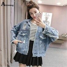 2019 Spring & Autumn Outerwear Women'S Denim Jacket Jean Parka Coat Ripped Jacket ladies Boyfriend Hole Pockets Female Clothing недорого