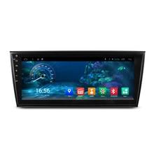 """10.4 """"Android Autoradio DVD GPS di Navigazione Multimediale Centrale per Subaru Outback Legacy 2015 2016"""