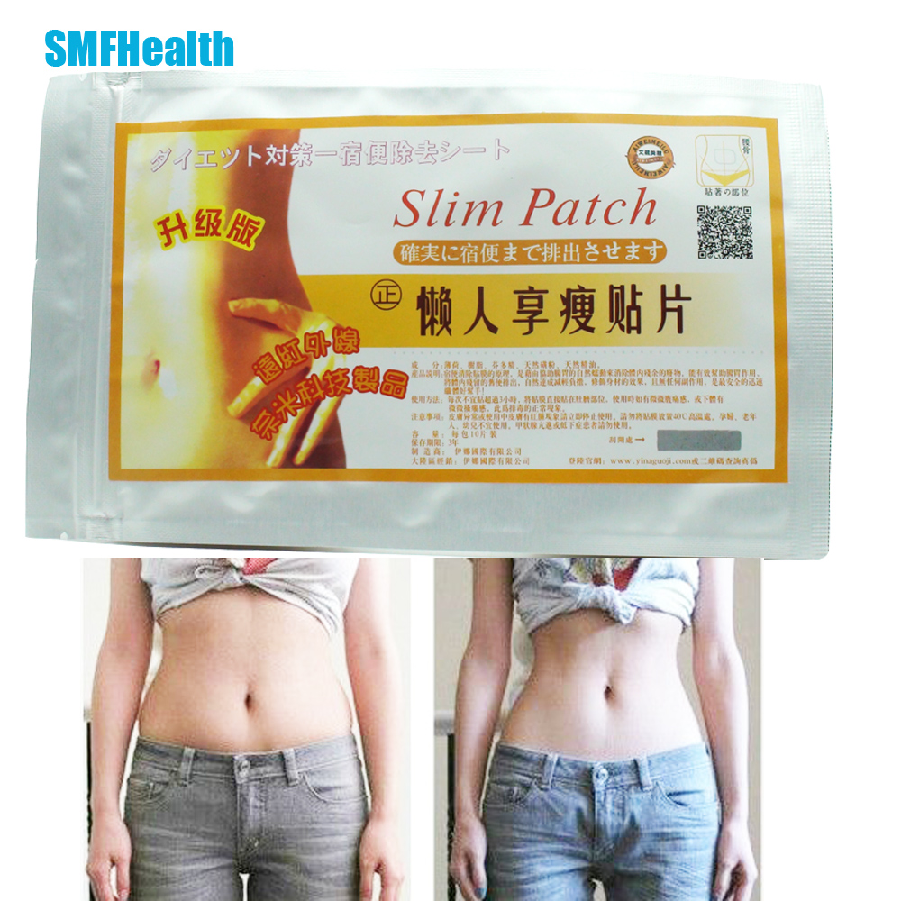 200 Pcs Slimming Cream Upgrade Version Navel Stick Slim Patch Weight Loss Burning Fat Patch Health Care Efficacy Strong D0859 xeltek private seat tqfp64 ta050 b006 burning test