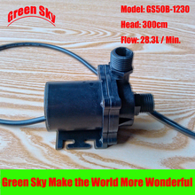 28.3L/Min 300cm Head 12V DC 36W Submersible fountain aquarium circulation brushless pump 12v