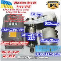 [Promotion Ukraine] moteur de broche de refroidissement par eau 1.5KW ER16 220 V + 1.5KW HY VFD Interver & ER16 pince + 80mm + pompe à eau 75 W