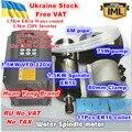 [Акция Украины] 1.5KW ER16 мотор шпинделя водяного охлаждения 220В + 1.5KW HY VFD Interver & ER16 collet + 80 мм зажим + 75 Вт водяной насос