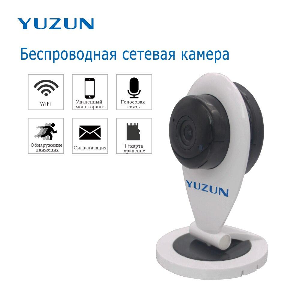 720 P ip caméra sans fil wifi mini caméra de surveillance caméra de sécurité à domicile moniteur vidéo vision nocturne