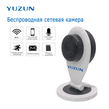 720P ip wireless camera wifi mini camera surveillance camera home security video Monitor Night vision