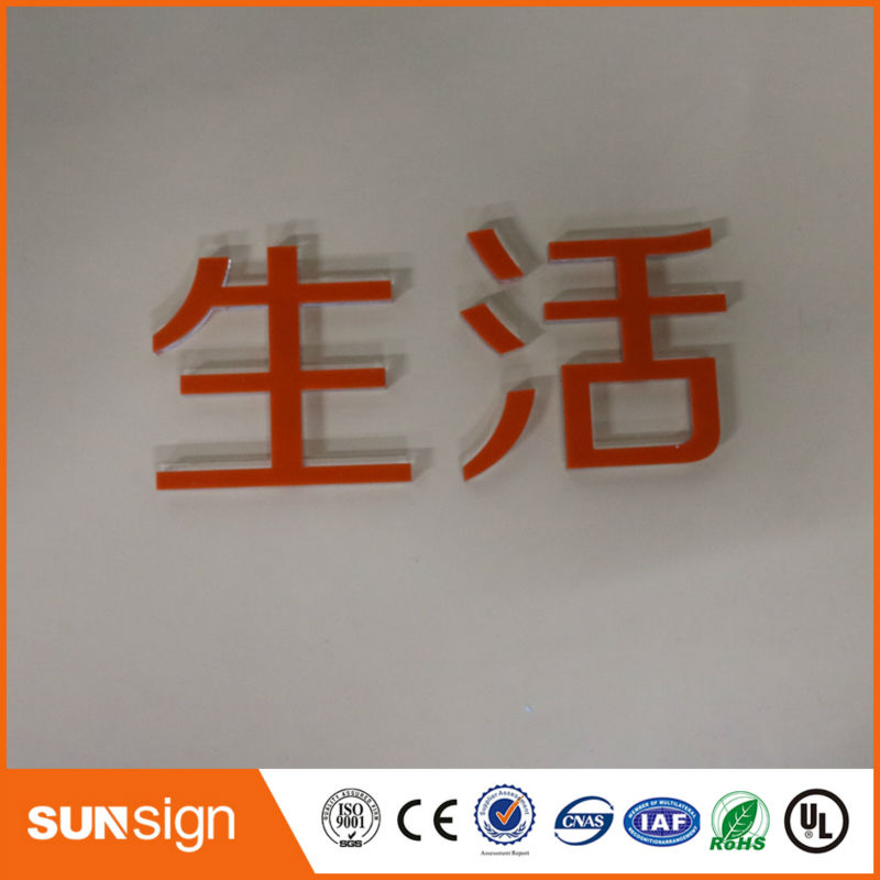 Sunsign Transparent Company Name Logo Board Clear Acrylic Sign Board