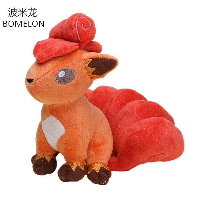 15CM Red Vulpix Plush Dolls Pocket Monster Toy Six Tailed Fox Game Anime