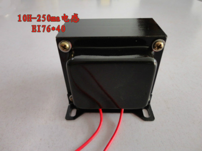 10H-250ma Inductive Reluctance Coil Transformer 76*40 Copper10H-250ma Inductive Reluctance Coil Transformer 76*40 Copper