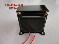 10H-250ma Inductive Reluctance Coil Transformer 76*40 Copper