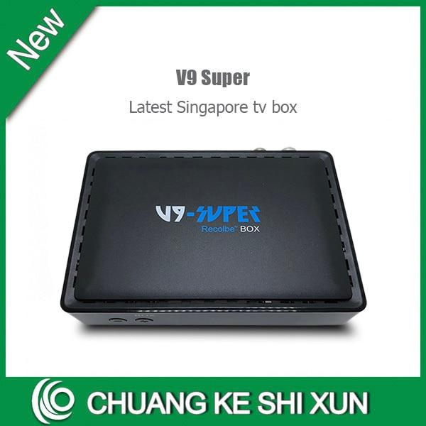 2018 Singapore starhub set top box V9 super stesso stabile come V9 Pro per full HD starhub canali-in Set box TV da Elettronica di consumo su AliExpress - 11.11_Doppio 11Giorno dei single 1
