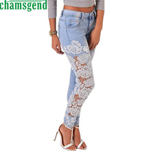CHAMSGEND Good Deal 2017 New trend  Long Lace Floral Skinny Spliced Hollow out Hole Straight Denim Jeans  1pc*30