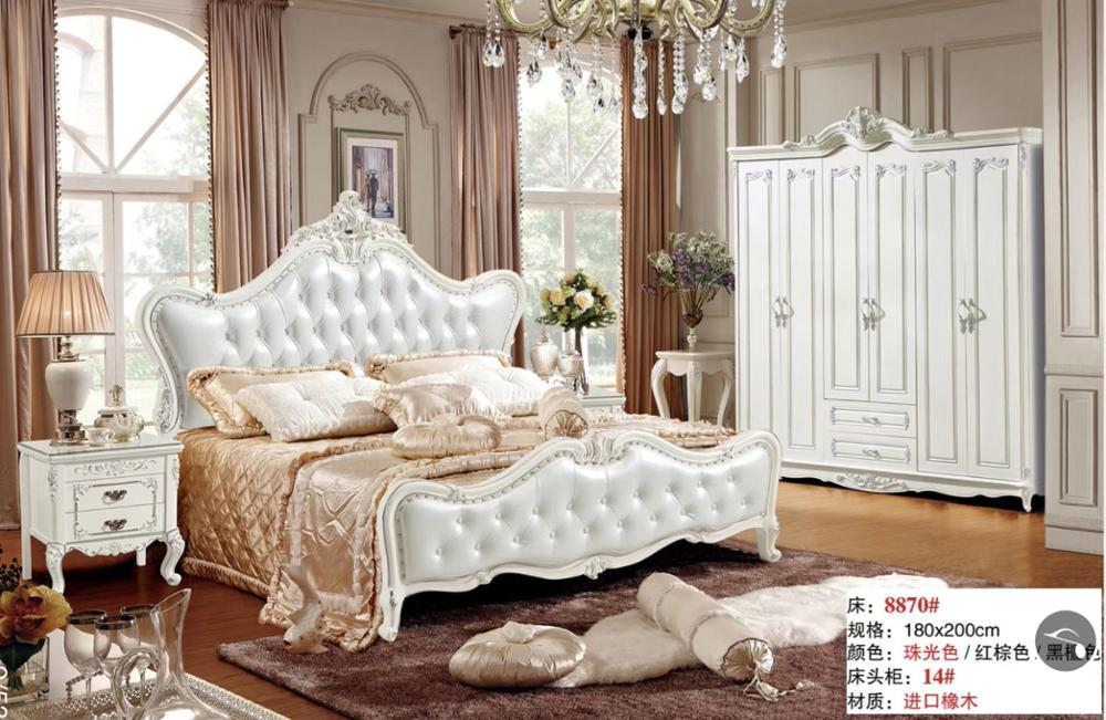 Modern European Solid Wood Bed Fashion Carved  1.8 M Bed  French Bedroom Furniture Set HMR8870