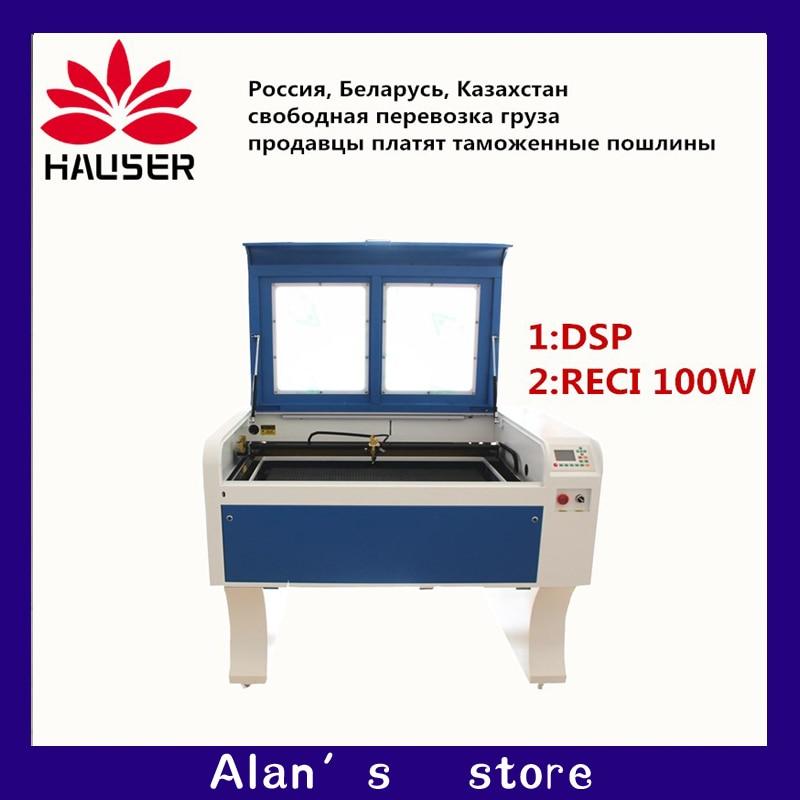 Livraison gratuite HCZ RECI 100 w CO2 laser cnc DPS 1060 laser gravure cutter machine de marquage machine mini gravure laser CNC DIY