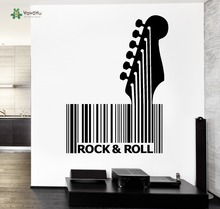 YOYOYU Wall Decal Musie Guitar Rock Sticker Vinyl Repetable  Barcode Guaranteed Quality Decoration YO103
