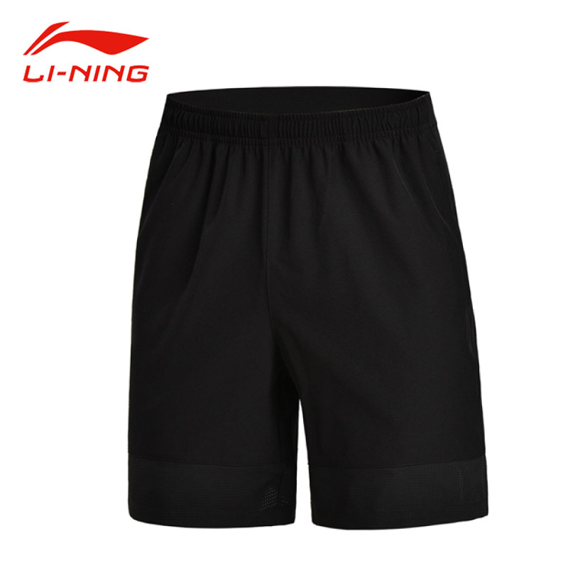 Li-Ning Men Breathable Running Shorts Comfortable Polyester Short Trousers Zipper Pocket ...