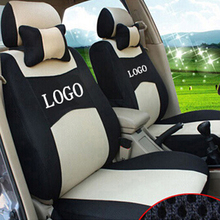 grey/red/beige/blue 4 color Embroidery logo Car Seat Cover Front&Rear complete 5 Seat For BYD FO F3 G3 G5 L3 G6 Four Seasons