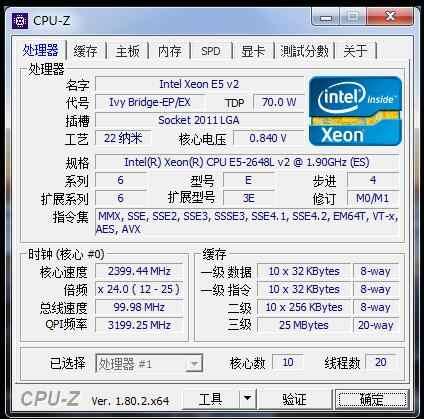 E5-2648LV2 Original Intel Xeon E5-2648L V2 QS Version 10-Cores 1.9GHZ 25MB LGA2011 70W processor free shipping E5 2648LV2