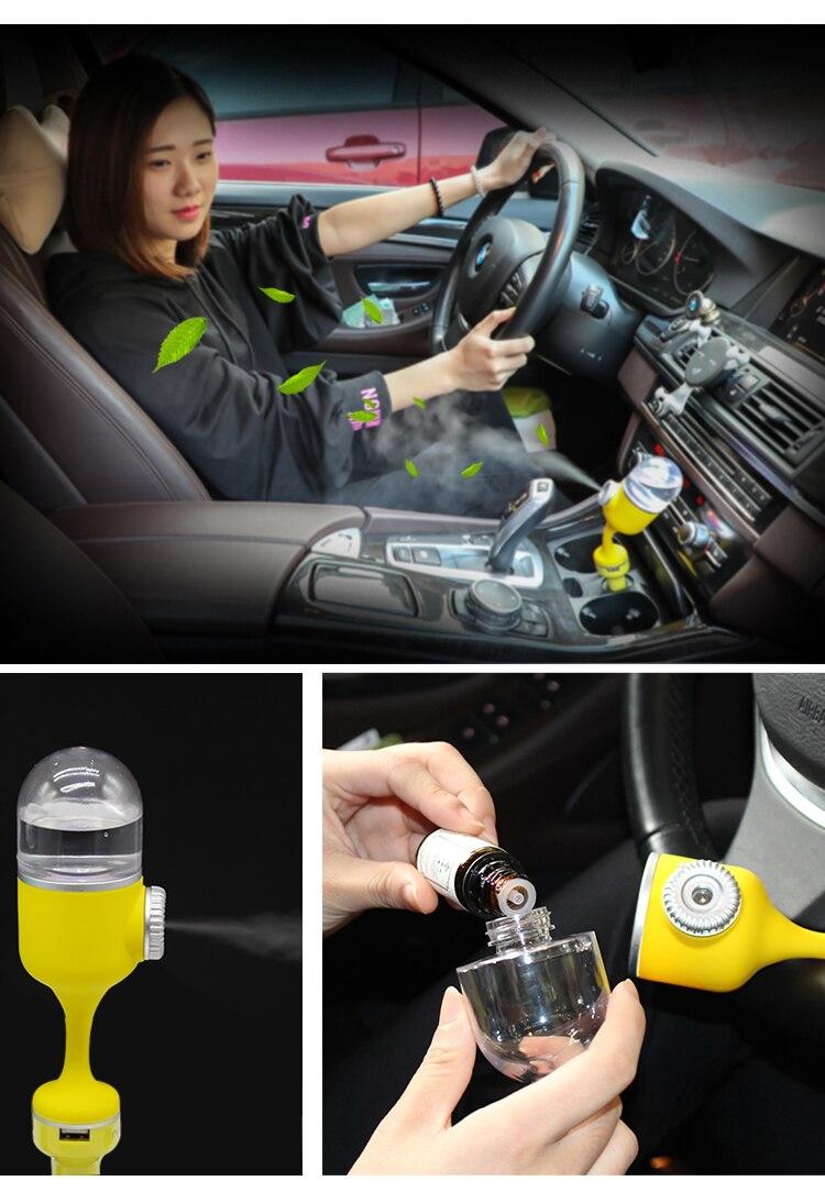 car humidifier (3)