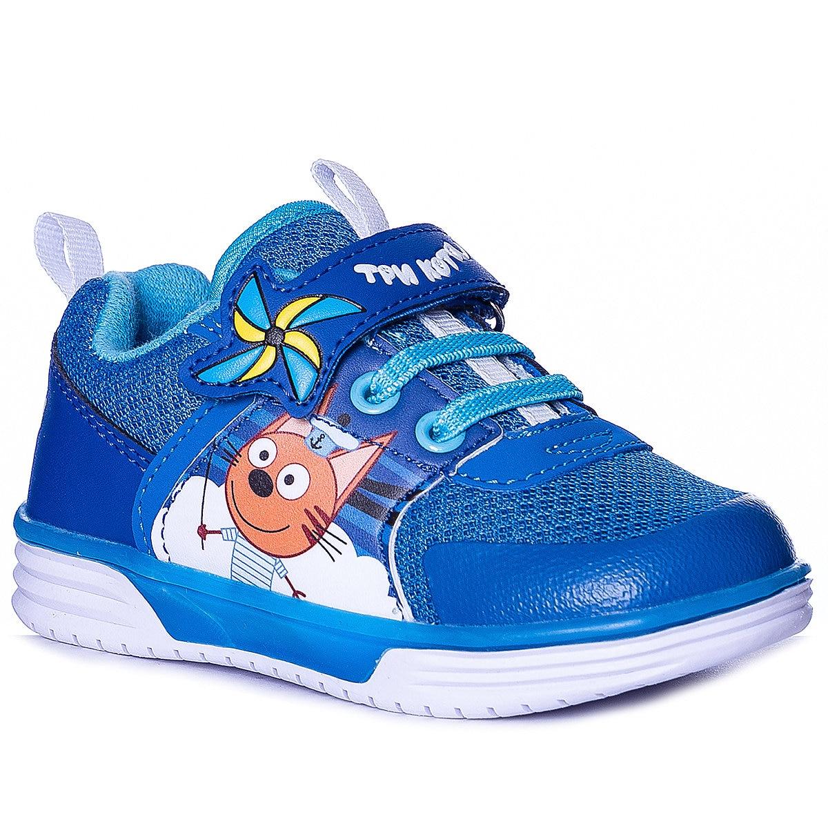 KAKADU Kids' Sneakers 10696065 Shoes Footwear Sport Blue Boys Spring/Autumn