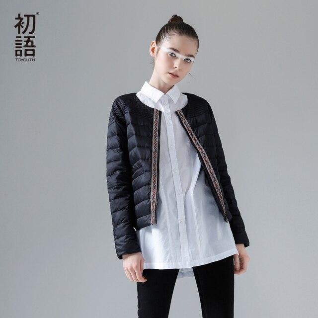 Toyouth Down Coat Jacket 2017 Women Autumn Winter Long Sleeve 80% White Duck Down Black Short Coat