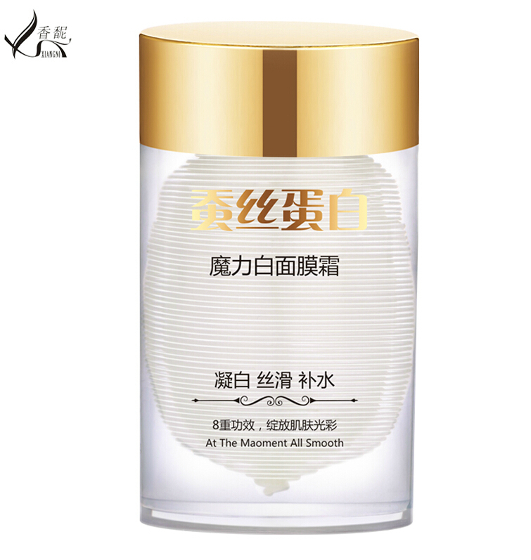 Silk Protein Sleep Mask Cream Skin Whitening Removing Melanin Hydrating Remove Chloasma Moisturizing Anti Aging face care 1pcs oil control moisturizing silk mask for the face skin care anti wrinkle whitening face mask sheet treatment anti aging