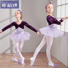Cotton Ballet Dress Tutu Danse for Girls Kids Children Long Sleeves Tulle Dance