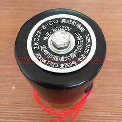 Próżniowy zawór elektromagnetyczny dwa trójdrożny normalnie zamknięty zawór ZKC23-8-CO (średnica 8mm) Rc3/8