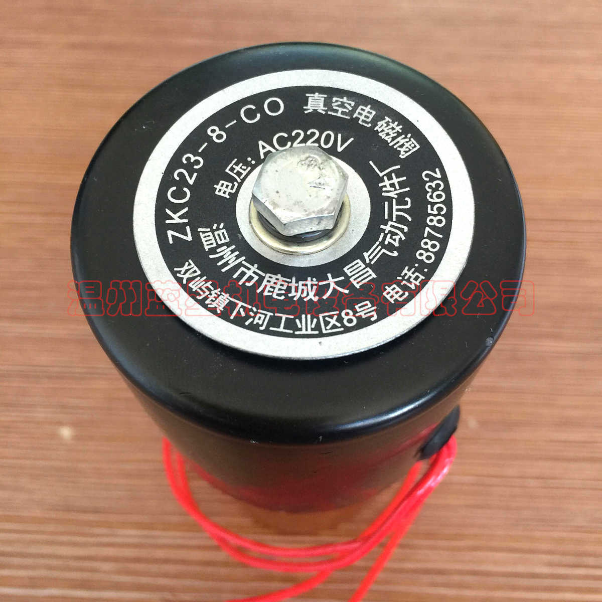 Vacuum solenoid valve two three-way normally closed valve ZKC23-8-CO (8mm diameter) 5 way pilot solenoid valve sy3220 4g 02