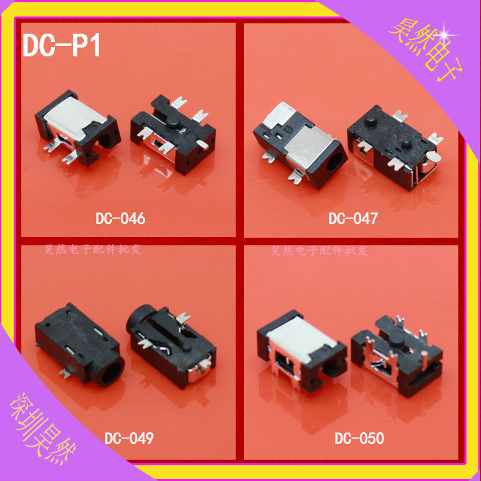 4 models , DC power Jack for Tablet PC charging socket connector 2.5*0.7MM Free Shipping