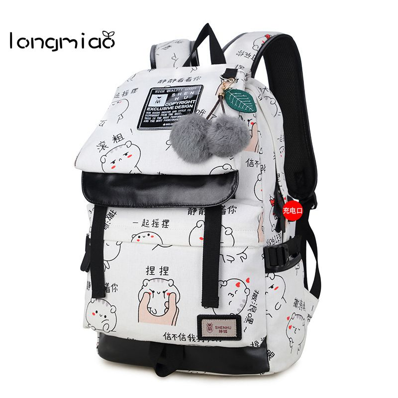 longmiao Creative Women Men Canvas Large Capacity Emoji Backpacks for Teenager Girls School Bags with external USB Charger Port