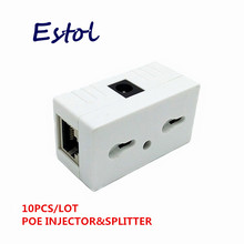 New Hot sale 10PCS/LOT RJ45 Connector POE Splitter Injector For IP Camera,IP Phone combiner Power over Ethernet Adapter switch(China)