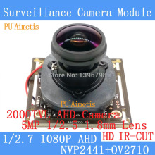 1.8mm1/2.7 1920*1080 AHD Mini Camera Module 2MP 1080P 360Degree Wide Angle Fisheye Panoramic Camera Infrared Surveillance Camera
