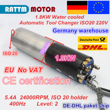 1.8KW ATC אוטומטי כלי שינוי מים מקורר ציר מנוע ISO20 קבוע כוח חשמלי ציר כרסום CNC מכונת