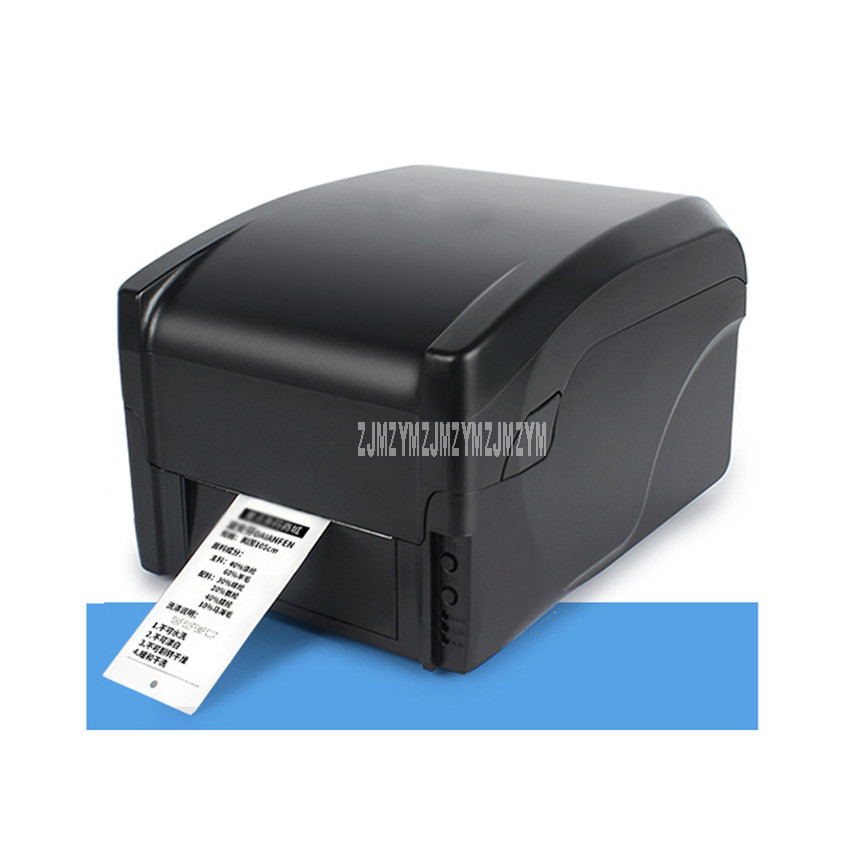 GP1524T 104mm Width Heat-transfer/Direct-thermal Printer Clothing Label Barcode Sticker Bluetooth Thermal Label Printing Machine(China)