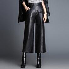 Модные брендовые ботильоны-Длина реального овечья кожа Штаны 2017 Осень Для женщин высокое Обтягивающая одежда качество тонкий широкие брюки Брюки для девочек wj1162