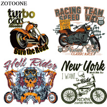 ZOTOONE Motorcycle Patch for Clothes Motor Rider Ironing on Patches Stickers DIY Heat Transfer Accessory Washable Appliques E